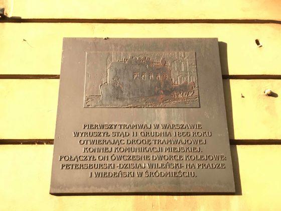 syrenki warszawskie